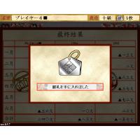 花札バトルロイヤル β版