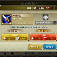 三極姫大戦