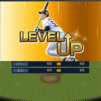 激突!最強プロ野球 ドリームバトル