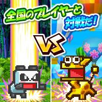 対戦☆ZOOKEEPER