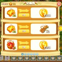 黄金のフロンティア