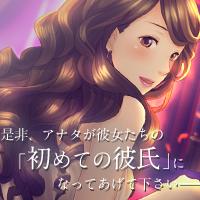 ピュア専☆天使クラブ