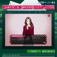 イケメン教授とアブナイ恋 慎の研究室